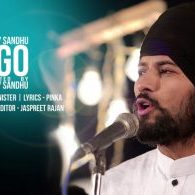Music Video Garry Sandhu Perth Ego Punjabi