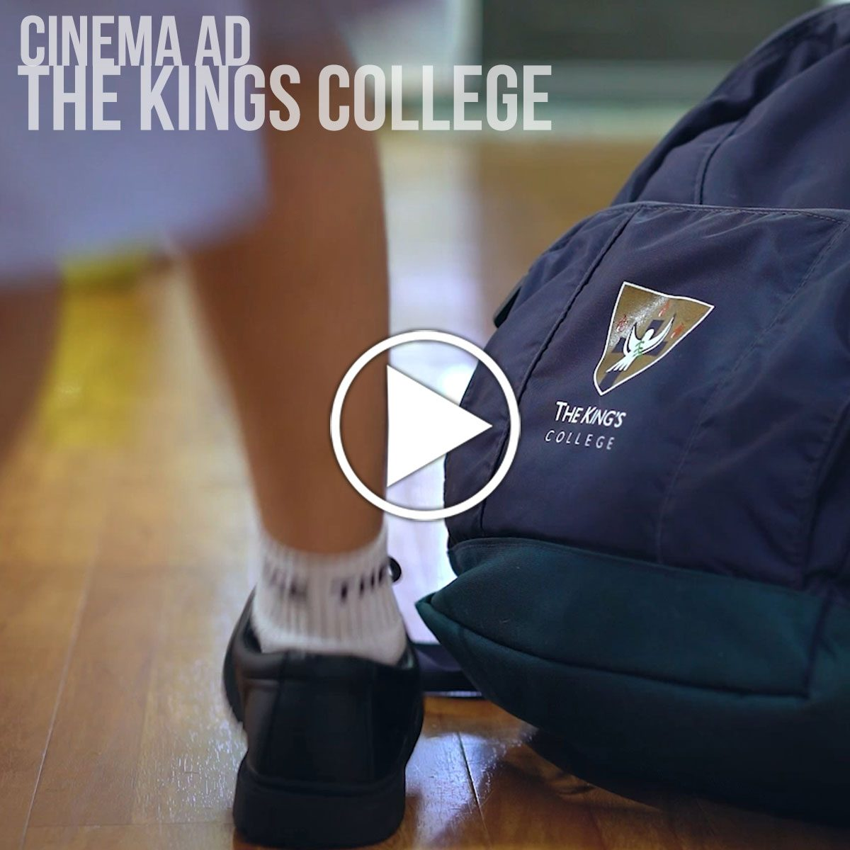 Cinema Ad for School Video Production